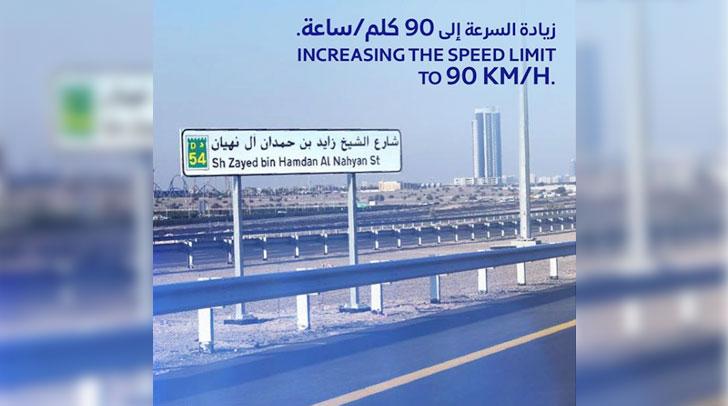 Speed Limit On Sheikh Zayed Bin Hamdan Al Nahyan Road Increased Connector Dubai
